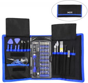 XOOL Precision Kit